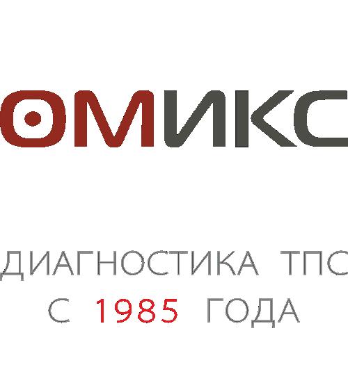 """НПО """"ОМИКС"""""""